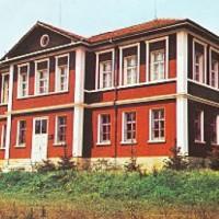 Музей и общини
