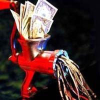 Кога ще падне доларът?