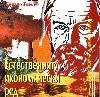 """Така наречената """"СТОЙНОСТ"""" - част 3"""