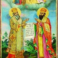 Похвално слово за  Св. Кирил от Св. Климент Охридски