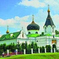 Руската месианистична идея