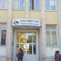 ИК Новата цивилизация гостува в северна България