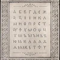 Български паметник ще блесне за 24 май догодина в Улан Батор