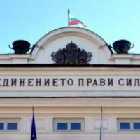 Единението на българите - залог за бъдеще