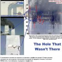 15 години след атентатите от 11 септември 2001 г. в Ню Йорк