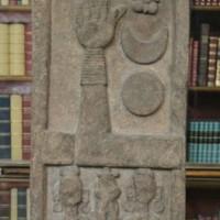 Религията на българите и произходът на тяхното име