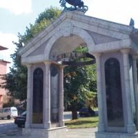 Есенни музейни четения 2016 - Сборяново