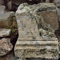 Археологическа сензация