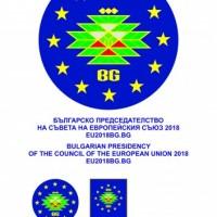 Сембиотичен анализ на проекта за лого на българското председателство на ЕС за 2018г.