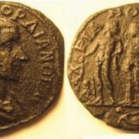 Орфизмът в монетите на Римската империя
