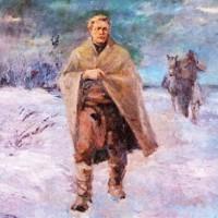 Предателите на Левски