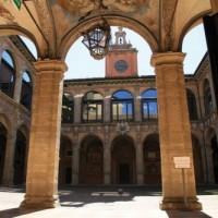 Българите в началото на XII век създават първия университет в Европа