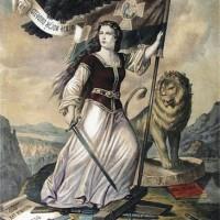 Възникване на първите български музеи