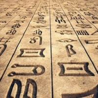 Стара Загора е мястото за световен Музей на писменостите!