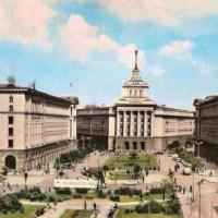 1965: България през очите на един немски турист (спомени от един забравен албум)