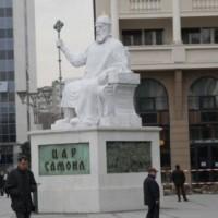 На 24 май Скопие отново присвои езика и историята ни