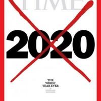 2020, най-лошата година в историята?!