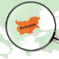 България между паралелните геополитически линии