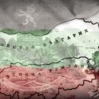 Съединението на България - урок, който показа на българите, че силата им е в единството