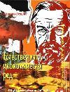 "Реформа ""СВОБОДНИ ПАРИ"" – част 24"