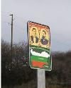 Българийо, за тебе те живеят…